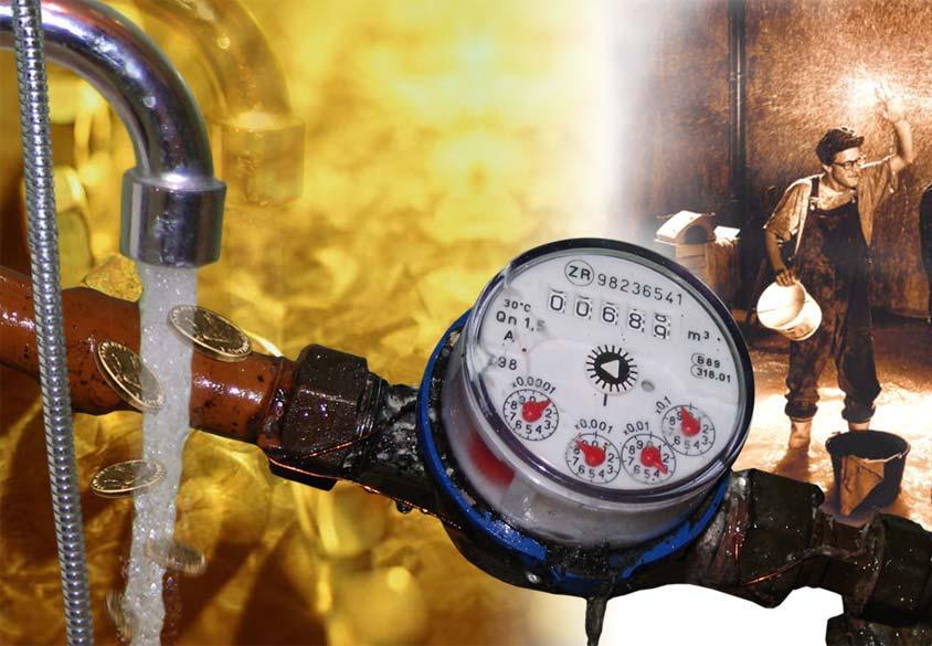 Обслуживание водоснабжения и канализации